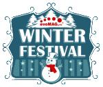 evoMAG winter festival reduceri inceput de an
