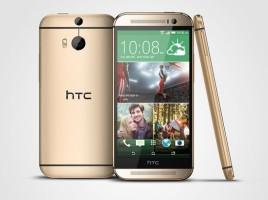 HTC One M9 in stoc la emag si pe la altii3 ss