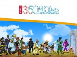 World350 joc gratuit de la Saint-Gobain pentru 350 de ani de activitate