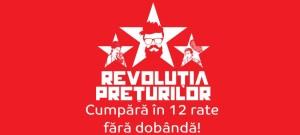 Revolutia Preturilor la emag 21 septembrie r
