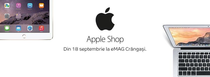 eMAG Apple Shop in Bucuresti din 18 Septembrie