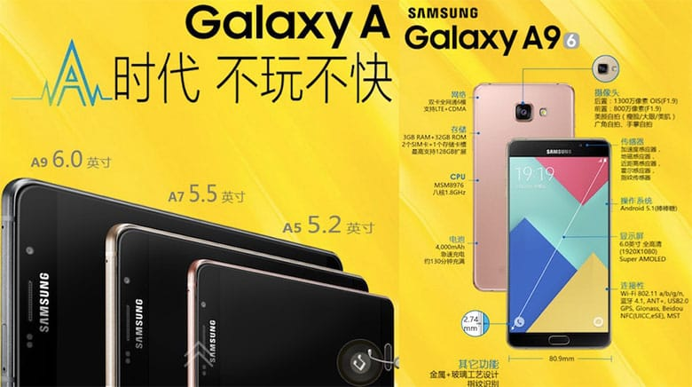 Samsung a lansata Galaxy A9 in China, un phablet de 6 inch