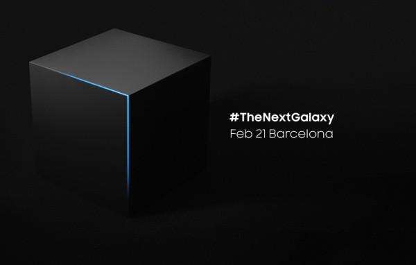 Samsung Galaxy S7 se lanseaza pe Februarie 21 la MWC din Barcelona ss