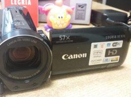 Zoom test Canon Legria HF R76 cu WIFI si NFC