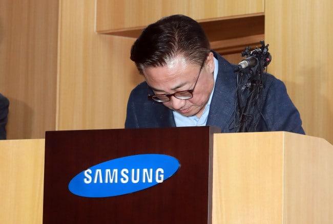 Este oficial-Samsung va inlocuii toate telefoanele Galaxy Nota 7 ajunse la utilizatori.