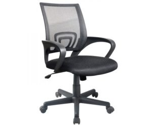 catalog-emag-scaun