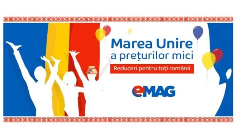 Reduceri la eMAG de ziua Romaniei (2017)