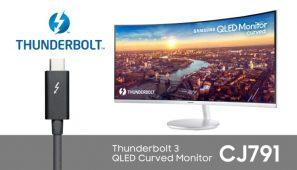 CES 2018 - Samsung CJ791 - primul monitor curbat QLED cu tehnologia Thunderbolt 3