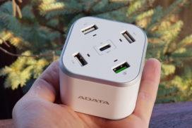 ADATA USB Charging Station (CU0480QC)-voi câte prize folosiţi să vă încărcaţi gadget-urile