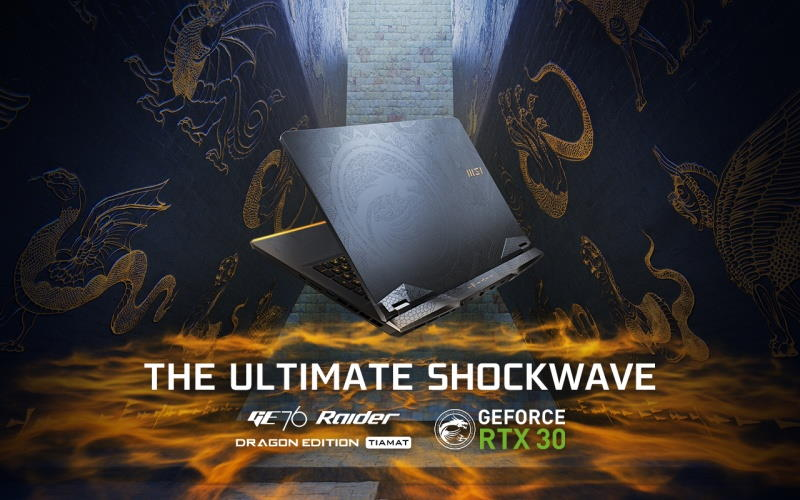MSI a prezentat o gama noua de laptop-uri echipate cu placi video RTX 3000-Tiamat